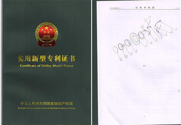 Certificate of Utility Model Patent for 5-6inch Rototable Residential LED Downlight