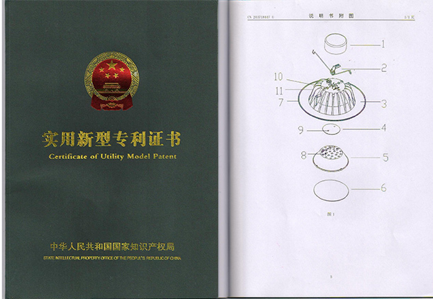 Certificate of Utility Model Patent for 6inch Residential LED Downligt