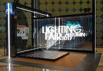 2017 HongKong International Lighting Fair(Autumn Edition)