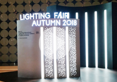 2018 HongKong International Lighting Fair(Autumn Edition)
