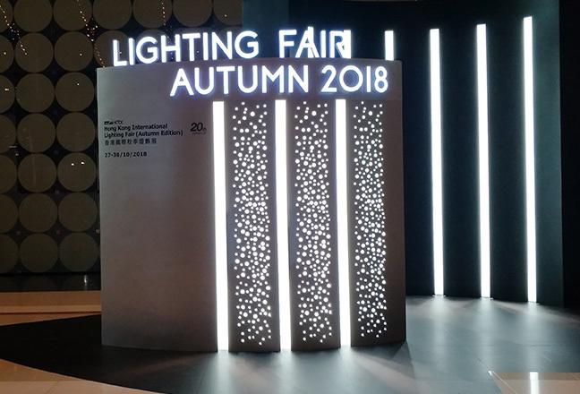2018 Hong Kong International Lighting Fair(Autumn)
